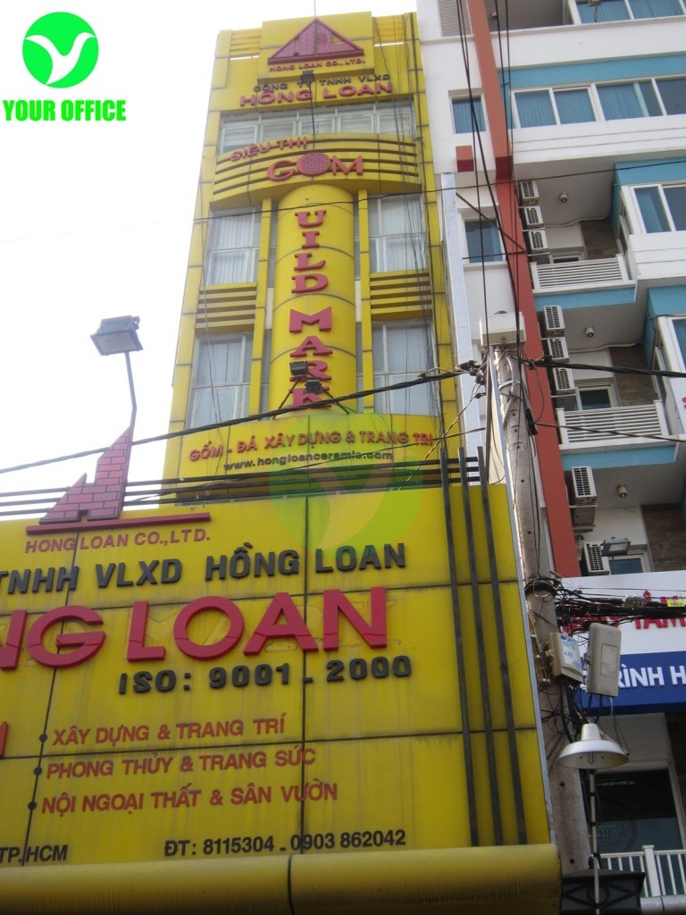HỒNG LOAN BUILDING